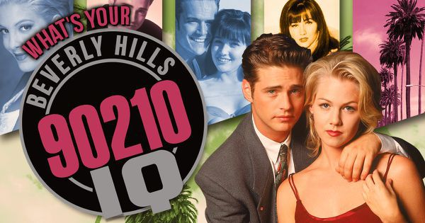 "What's Your ""Beverly Hills, 90210"" IQ?"